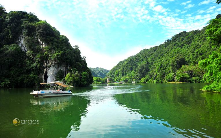 Freizeitpark Gunung Lang