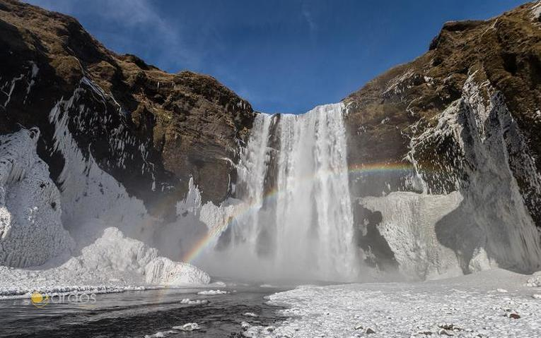 Skogarfoss Wasserfälle / Island