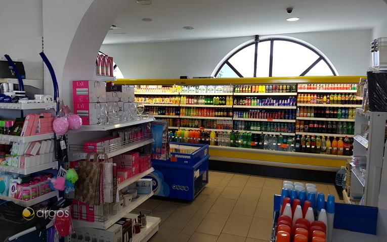 Supermarkt in der Marina